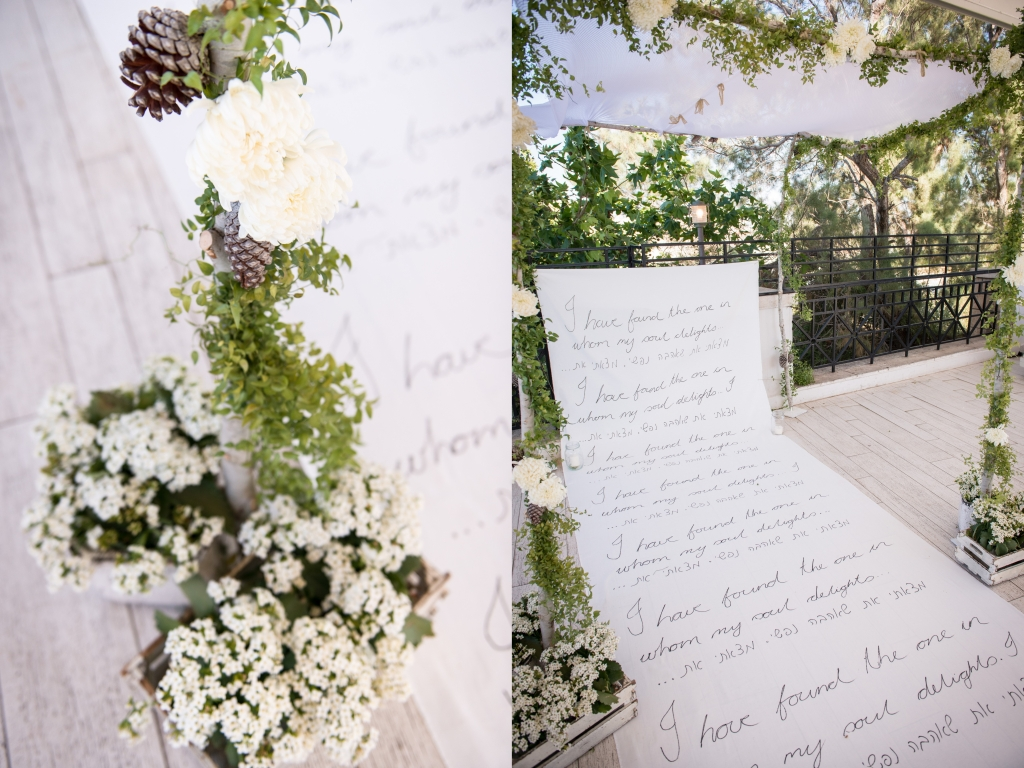 Customise your aisle carpet with a handwritten saying that's personal to you