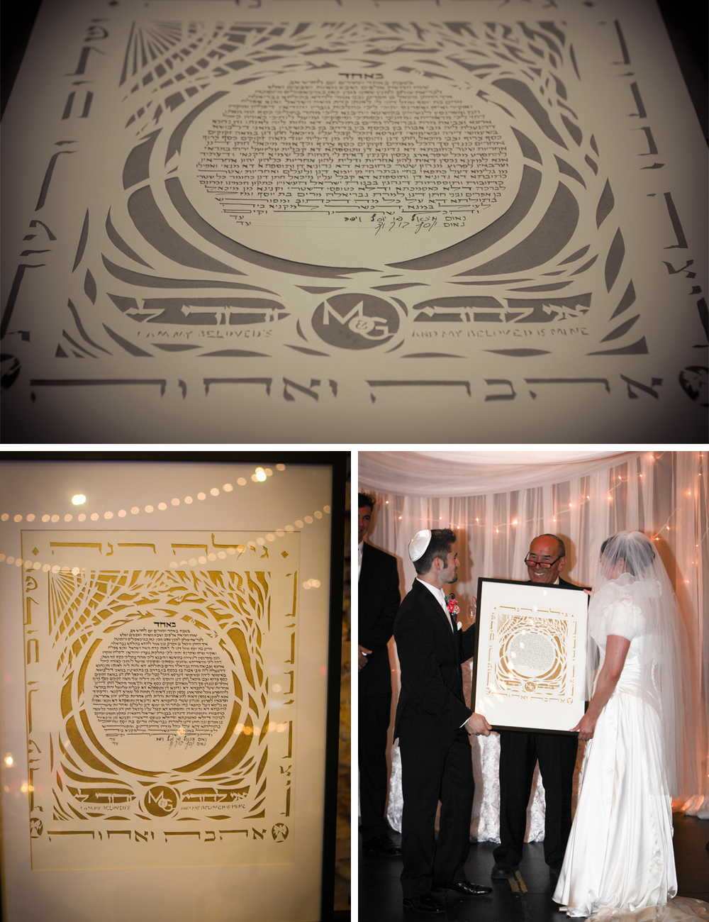 Beautiful Ketubah