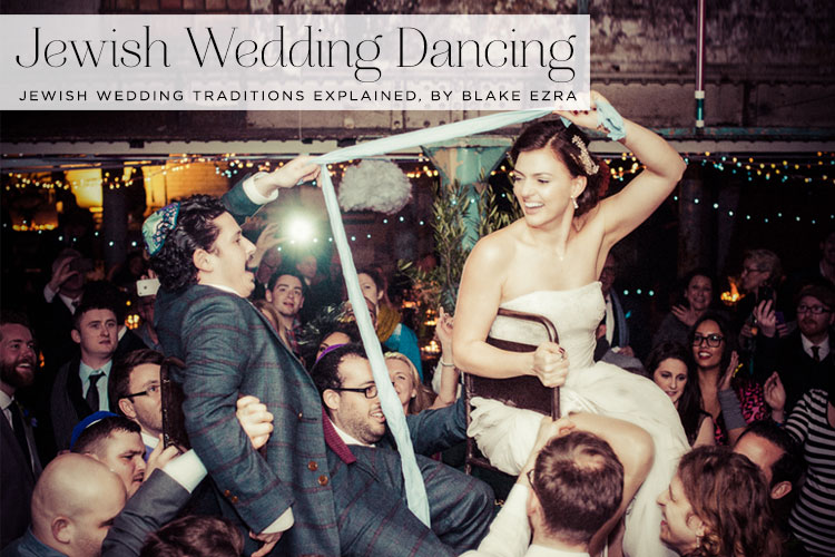 All Imagery By Blake Ezra Photography This Is Part 9 Of The Jewish Wedding Traditions Explained Series