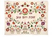 Contemporary-Judaica_0008