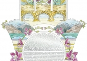 The-Painted-Ketubah_0004