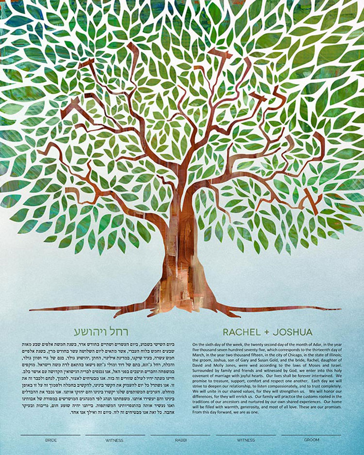 tree-of-life-I-am-my-beloveds-ketubah