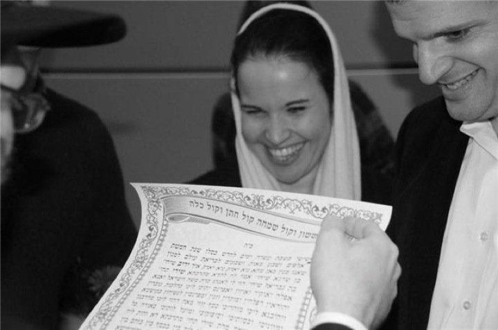 Surprise Jewish Wedding New York 11