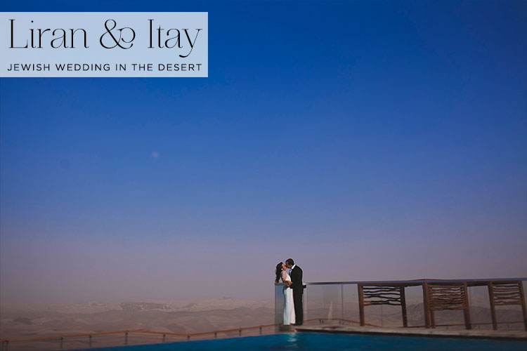 DESERT-WEDDING