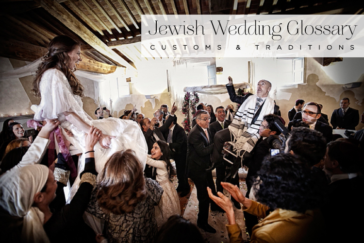 Jewish wedding glossary