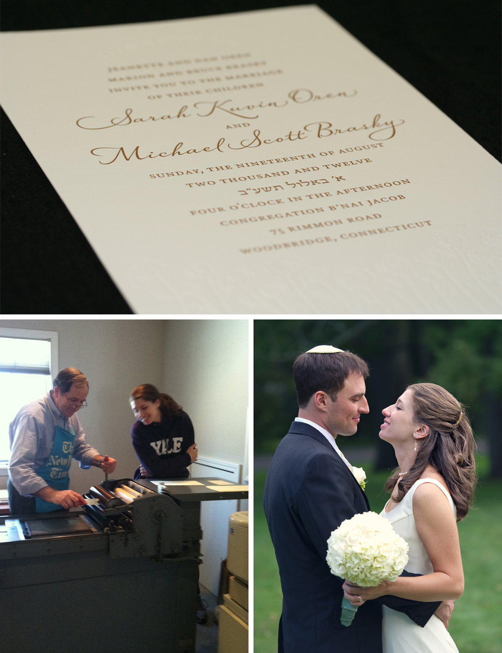 CONNETICUT JEWISH WEDDING INVITATION