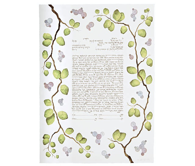 KETUBAH JEWISH WEDDING