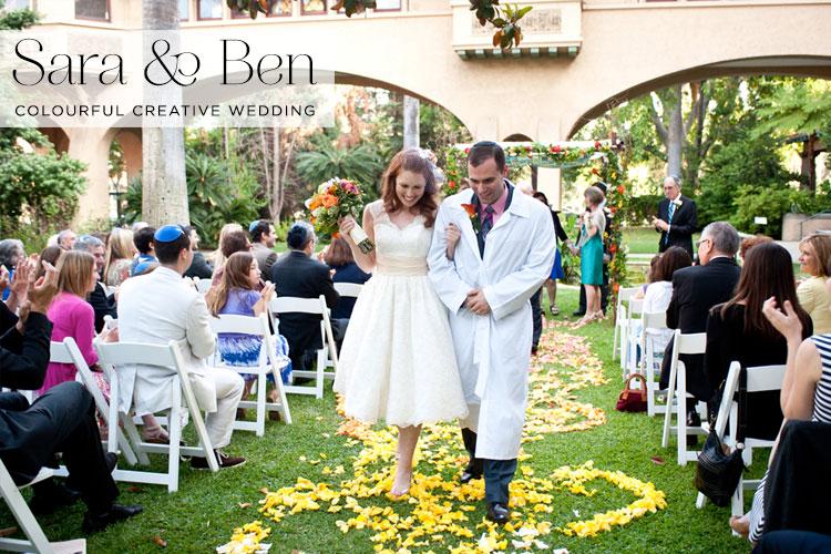 pasadena-Jewish-wedding