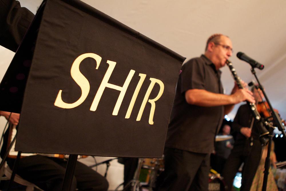 Shir wedding band