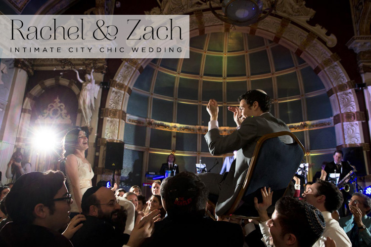LONDON JEWISH WEDDING