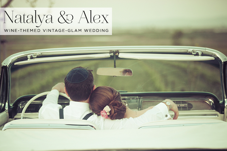 wine themed wedding