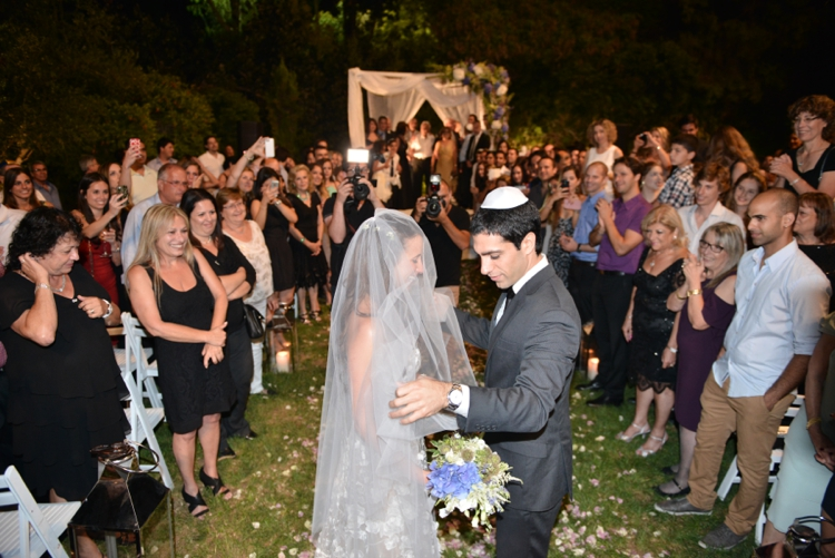 Israel Forest Theme Rustic Jewish Wedding At Baya Ar Hadera