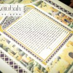 The Ketubah – Jewish Wedding Traditions Explained #2