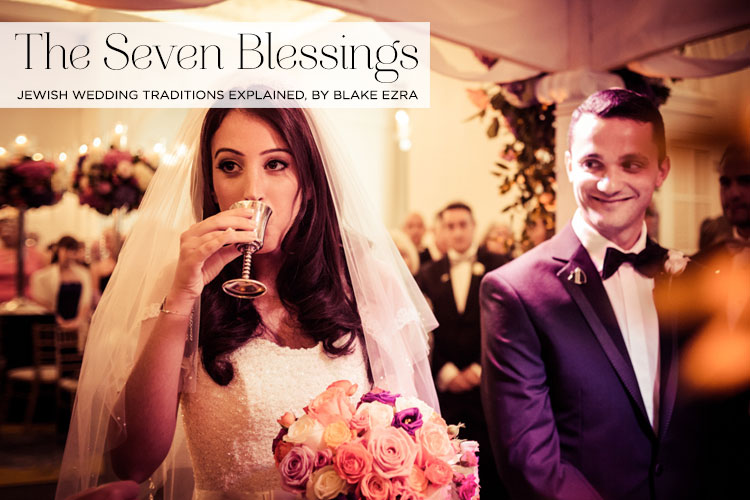 The-Seven-Blessings-Jewish-Wedding