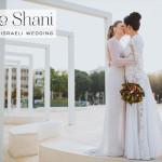 Ori & Shani | Urban-Chic Jewish lesbian wedding at Avigdor 22, Tel Aviv, Israel