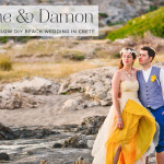 Blue and yellow DIY Jewish beach wedding in Crete, Greece