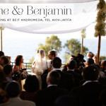 Helene & Benjamin | Destination Jewish wedding in the Old City of Jaffa at Beit Andromeda, Israel