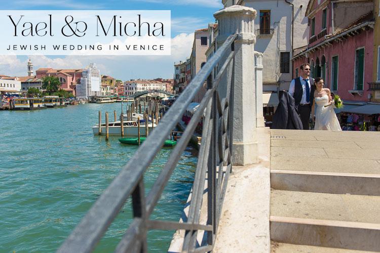 Jewish-Wedding-Venice