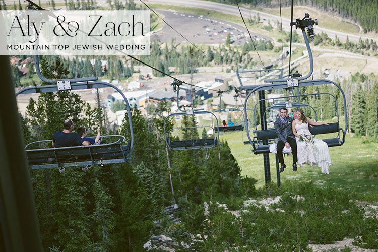 MOUNTAIN-TOP-JEWISH-WEDDING