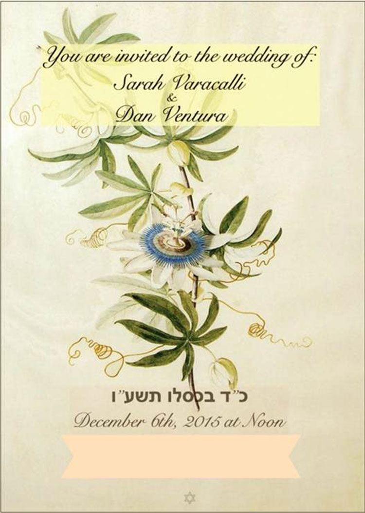 Jewish-wedding-invitation