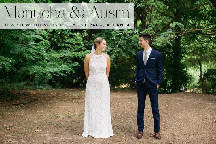 jewish-wedding-piedmont-park-atlanta