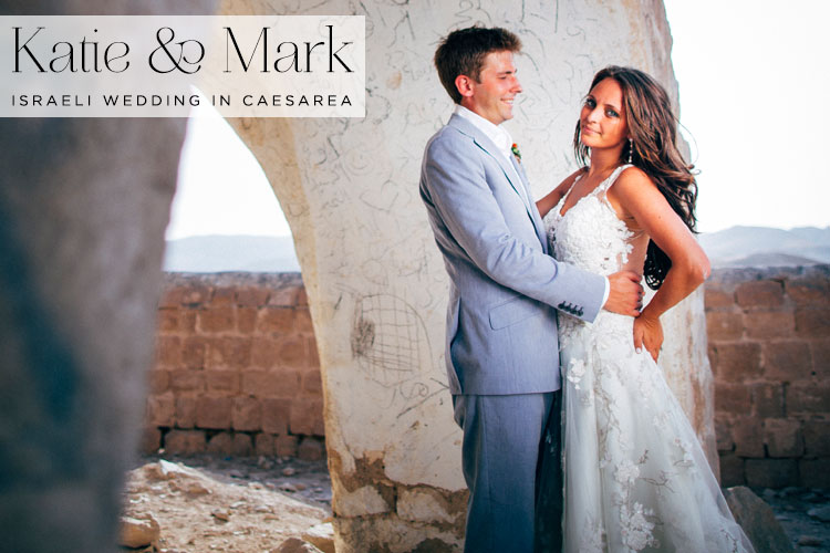 Israeli-wedding-Terra-Caesarea-Israel