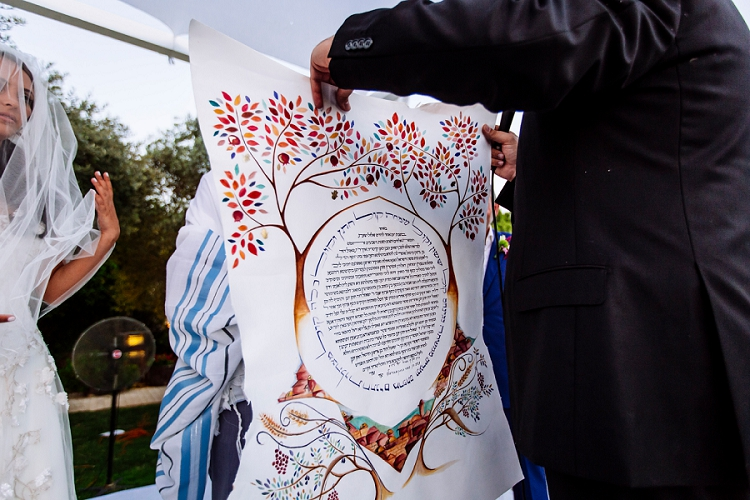 Jewish Wedding at Terra Caesarea Israel_0005