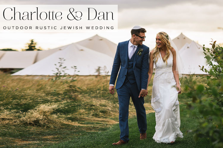 rustic-Jewish-wedding-South-Farm