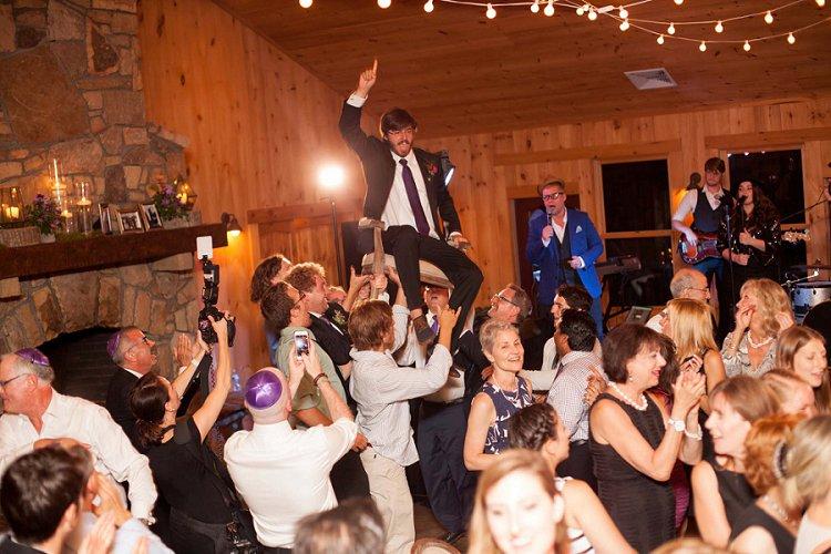 Jewish Wedding Claxton Farm USA 35
