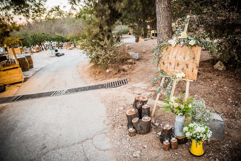 26_Jewish Wedding Tsel Hadumim Ben Shemen forest Israel