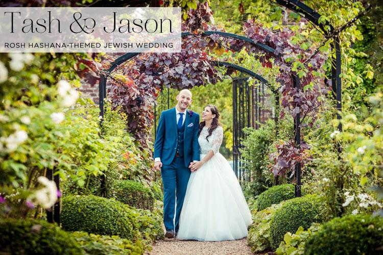 Jewish-Wedding-Braxted-Park