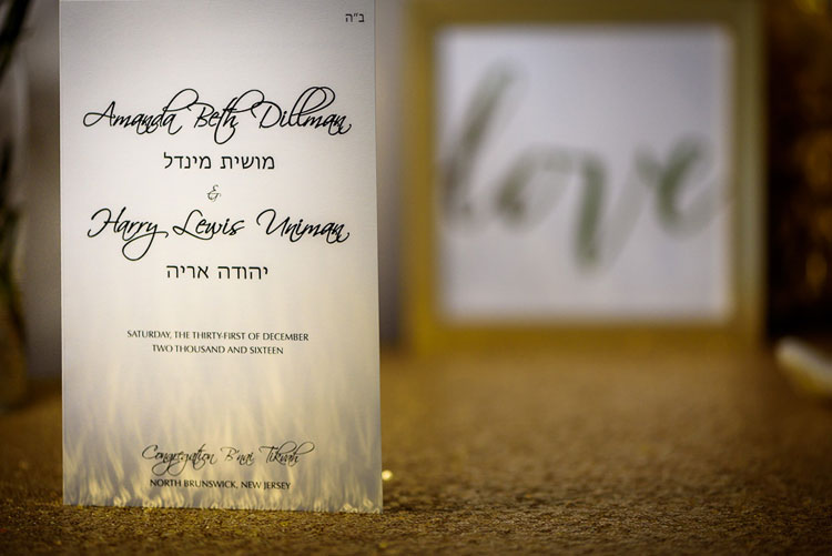 Jewish-Wedding-Hyatt-Regency-New-Brunswick-New-Jersey-USA-24