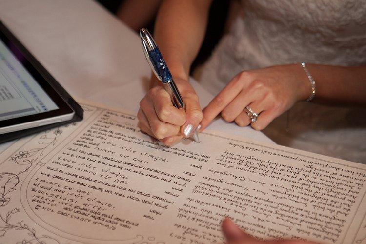 Jewish Wedding Tewin Bury Farm Hertfordshire UK_0069