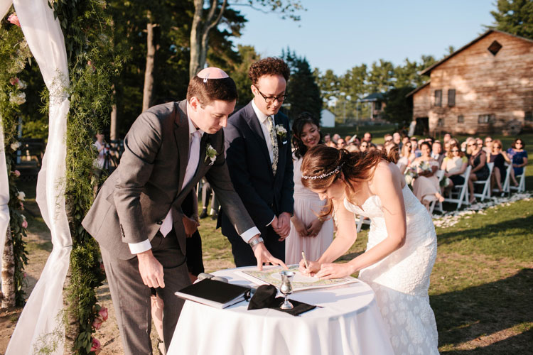 Jewish Wedding Kamp Kohut Oxford Maine USA