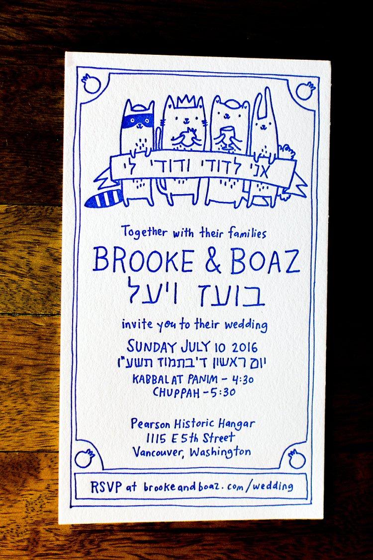 Jewish-Wedding-Pearson-Air-Museum-Portland-Oregon_0004