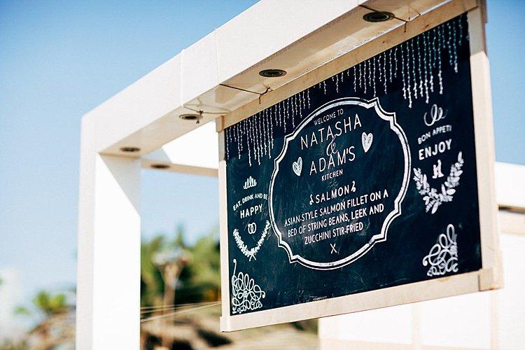 Destination Jewish wedding Al Hayam, Caesarea, Israel