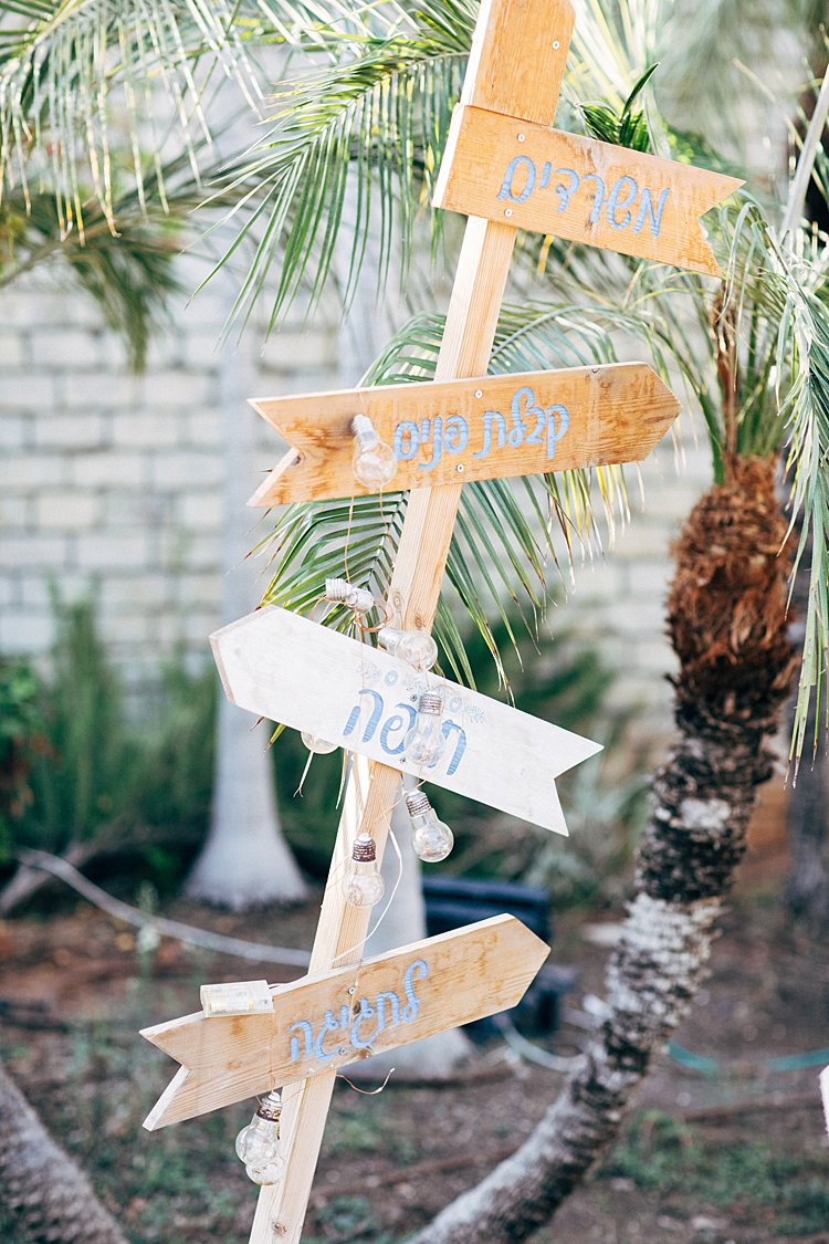 Destination Jewish Wedding Givat Brenner in Rechovot, Israel_0115