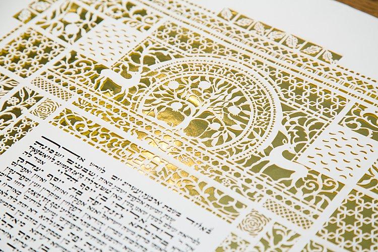 Jewish wedding The Grove Chandler Cross UK_0001