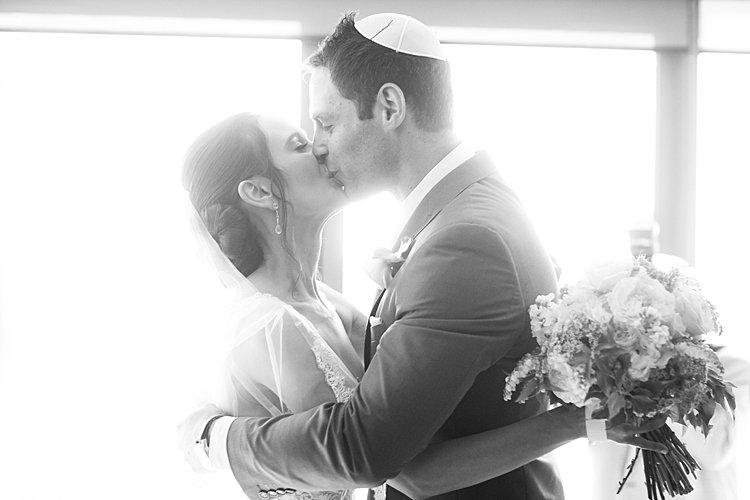 Jewish wedding Mt Duneed Estate, Waurn Ponds, outside Melbourne, Australia_0036