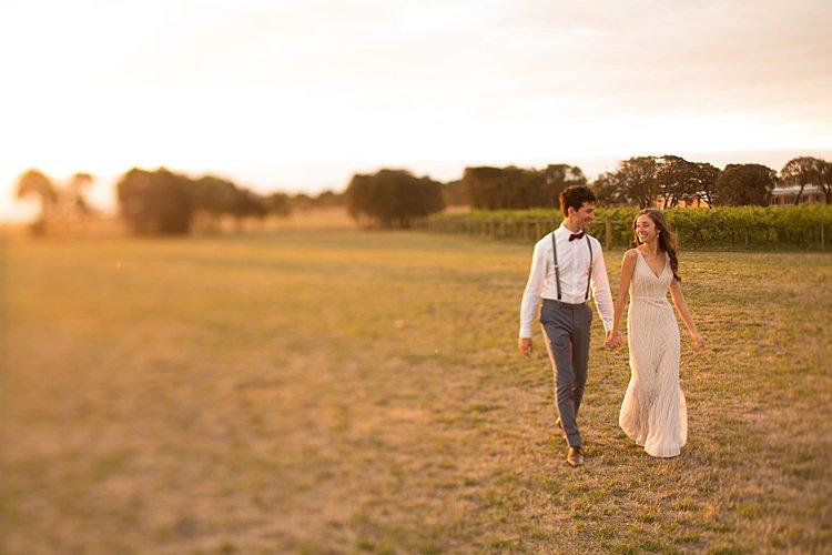 Jewish wedding Mount Duneed Estate winery in Geelong, Australia_0021