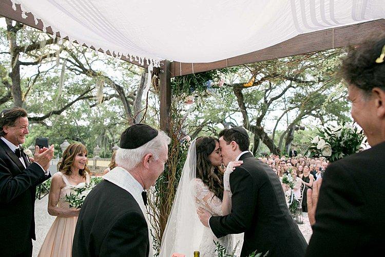Jewish wedding Vizcaya Museum and Gardens in Miami, FL USA_0038