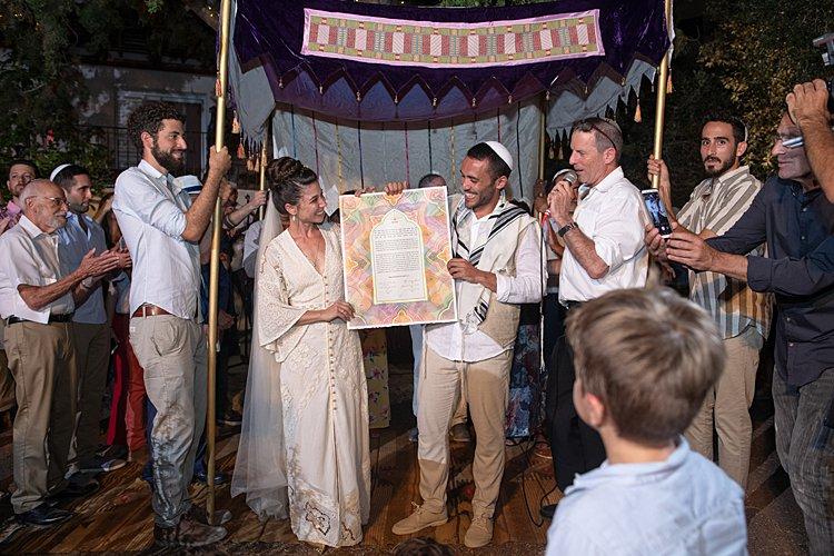 Jewish wedding bride's parent's backyard in Zichron Ya'akov, Israel_0073