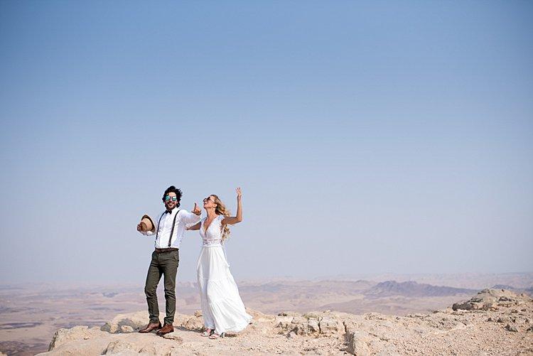 Jewish wedding Sofia Garden Beer Sheva Israel_0015