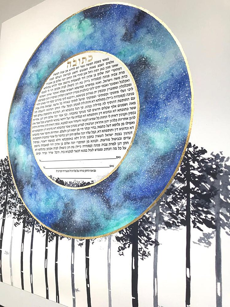 Cassie-Yona-Ramat-Rachel-Jerusalem