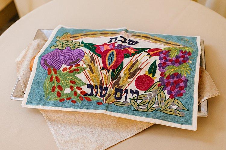 Heidi-Max-Bolton-Street-Synagogue